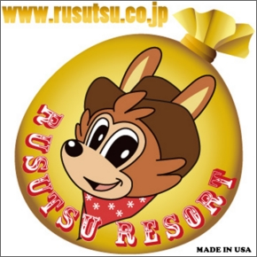 GENERICrusutsuresort [Sandy Creek Label Player]